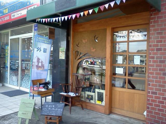 ユメノキマーケットオープンです!