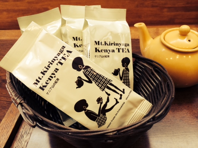 ケニア山の紅茶 入荷しました