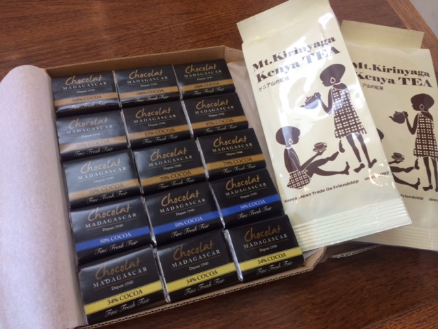 紅茶とチョコレート 入荷しました